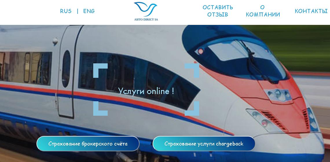 Сайт страховой компании