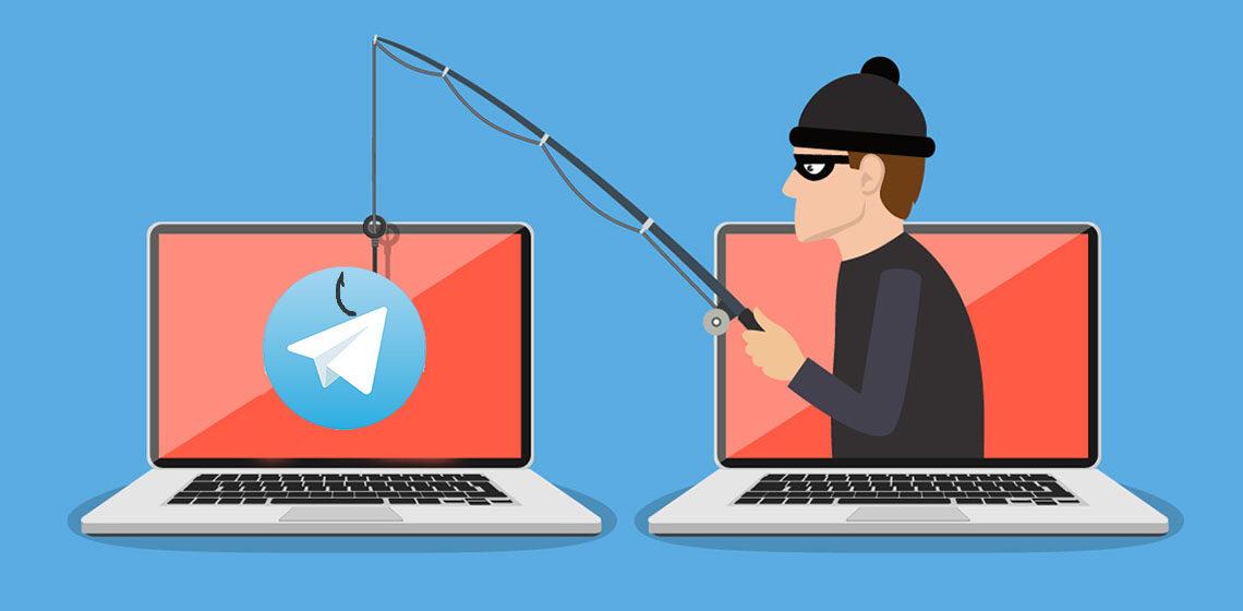 Мошенничество в телеграме