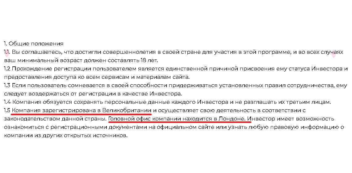 Обзор правил сайта Kerambit