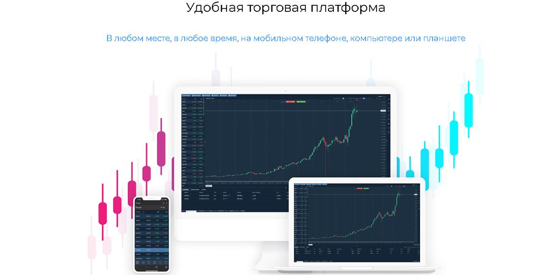 Торговая платформа брокера Global Finance System