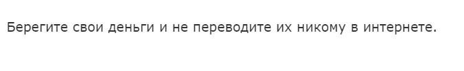 Цитата с сайта vklader
