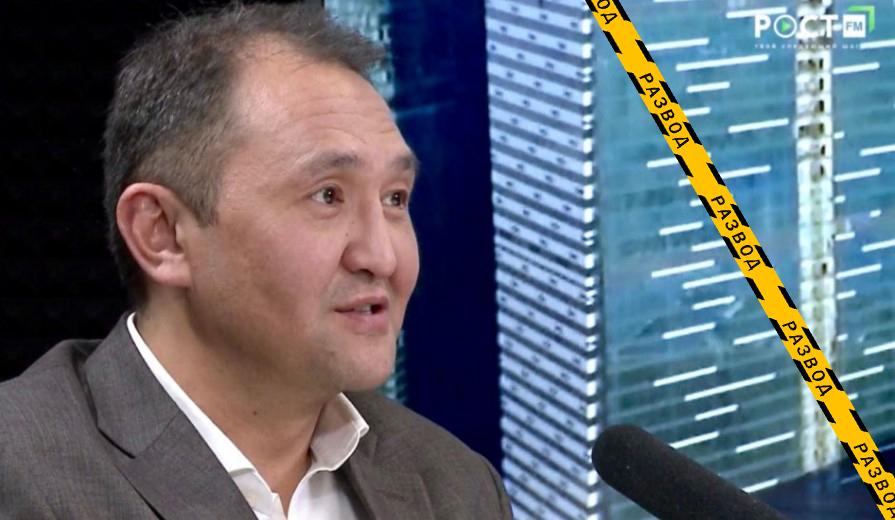 Руководитель Мынбаев Марат Амирович
