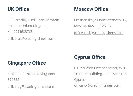 Адреса офисов Trading Times