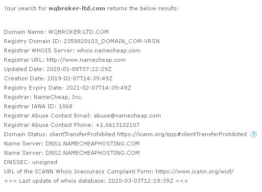 Создание сайта брокера BQ Broker