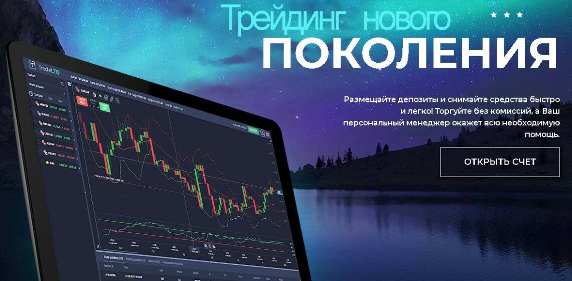 market in trade