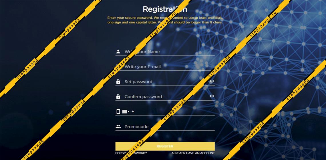 Регистрация на сайте брокера CryptoKS
