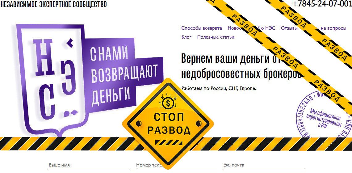 Шапка сайта allchargebacks.ru
