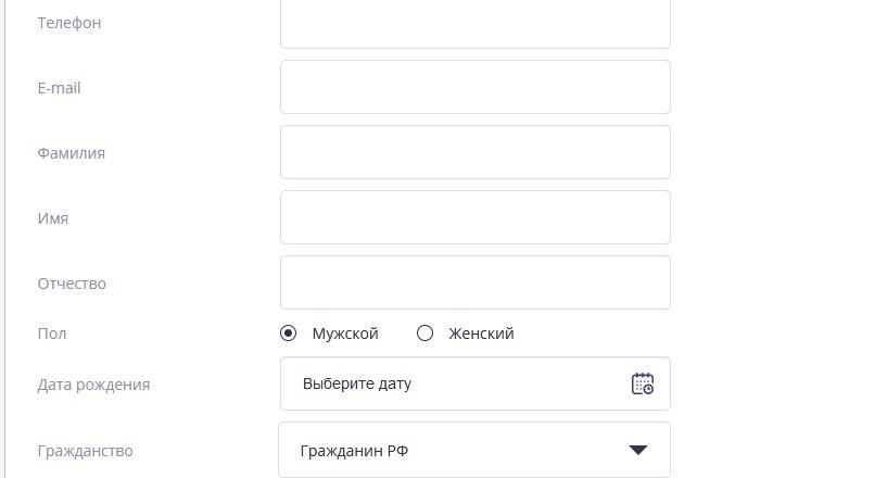 Данные для регистрации на сайте cosmovisa.com