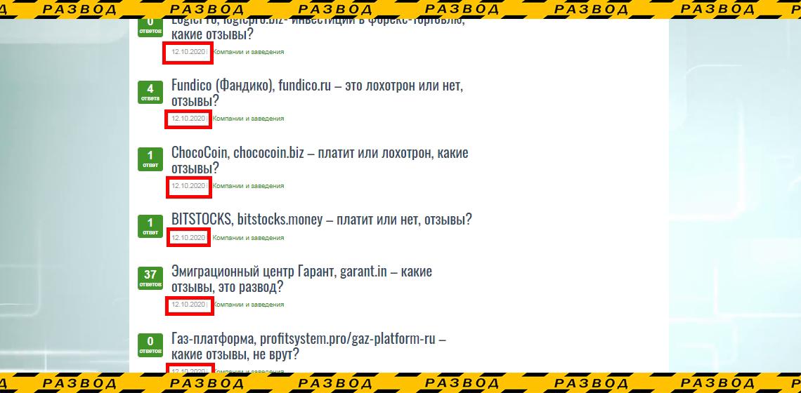 Рубрика Компании и заведения Borodatiyvopros