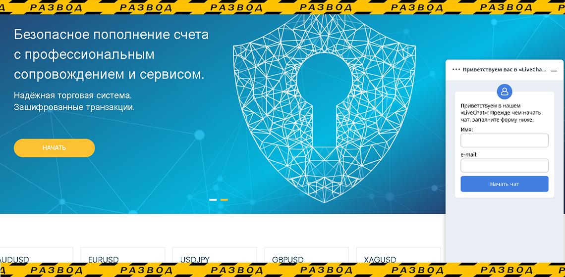 онлайн чат службы поддержки Vlom