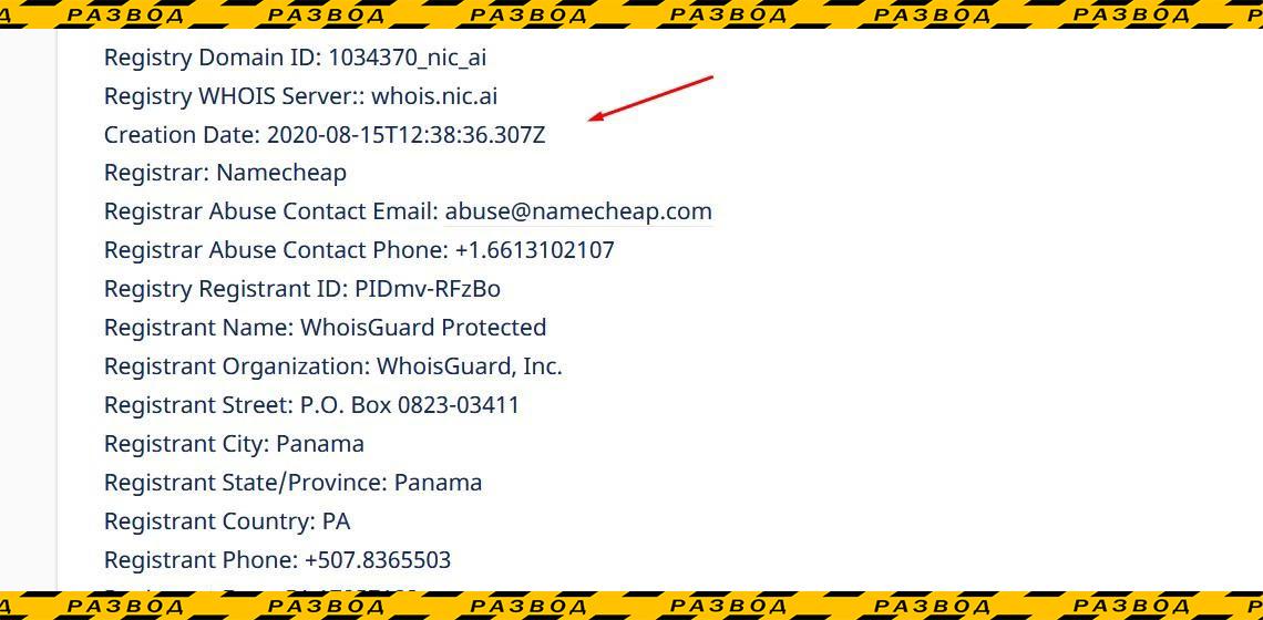 Реальная дата создания домена www.umarkets.ai