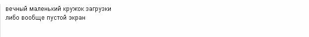 отзывы пользователей про криптотурнир