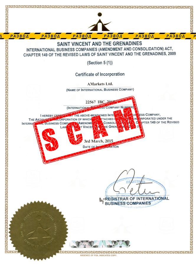 фейковая лицензия Amarkets Ltd
