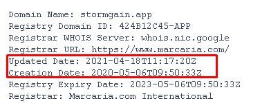 домен stormgain.app