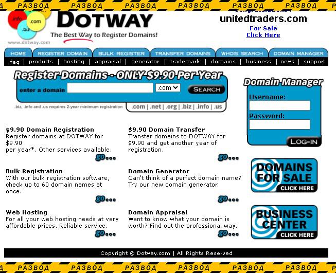 проверка домена сайта