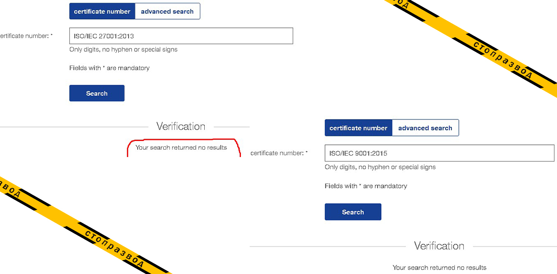 на сайте tuv nord не найдено сертификатов для BDSwiss