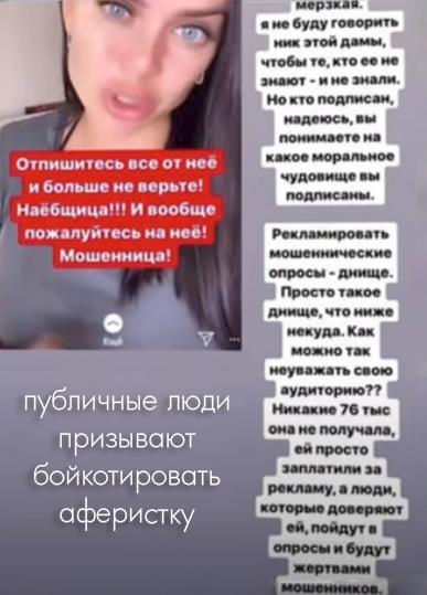 Romanets_бойкот