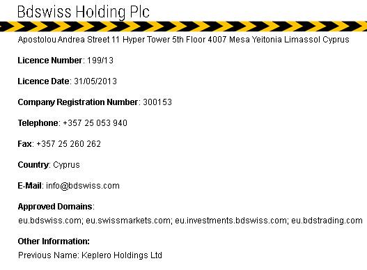 лицензия от Кипрского регулятора