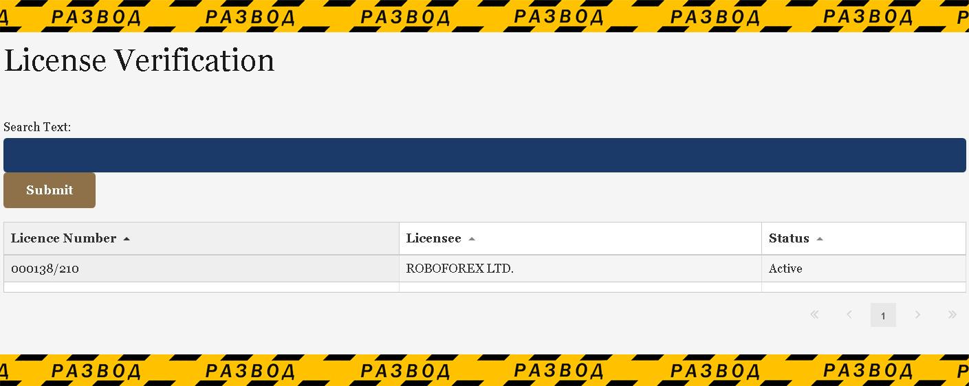 лицензия робовофрекс от регулятора Белиза