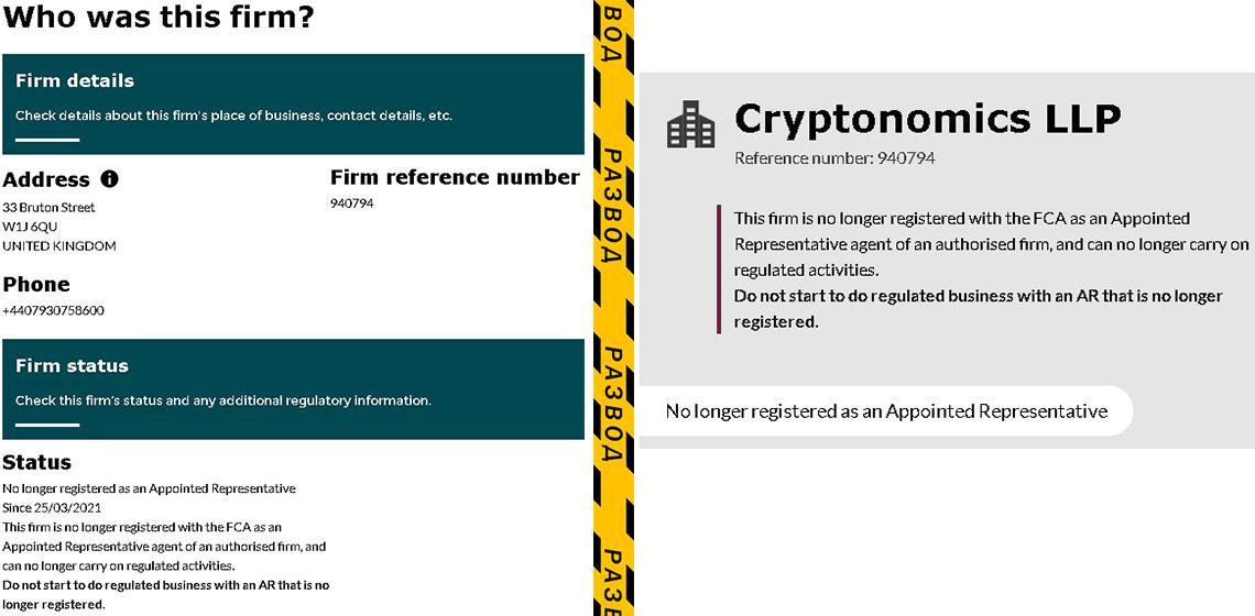 сертификат от международного регулятора
