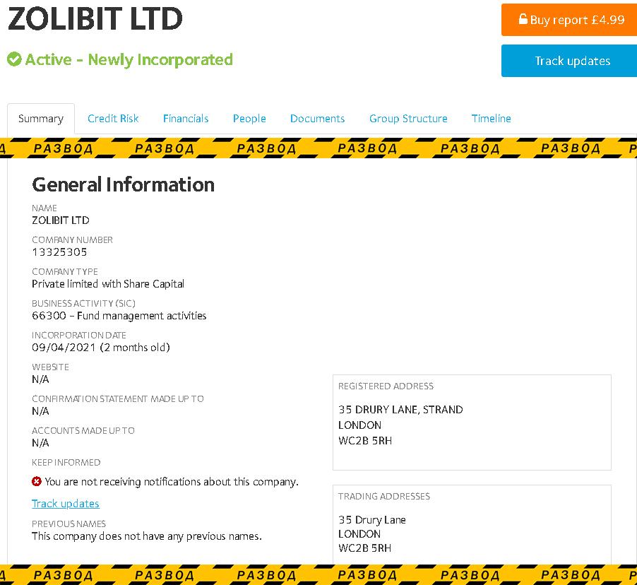 официальная регистрация компании zolibit