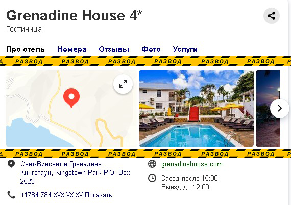 Esplanade адрес