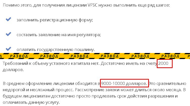 Регулятор VFSC