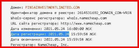 Finsa_домен
