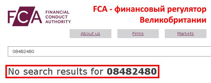 Finsa_регистрация-FCA