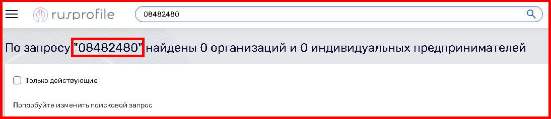 Finsa_регистрация