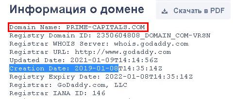 Prime Capitals_домен