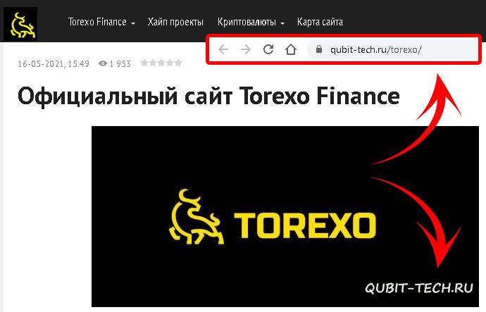 Torexo_Qubit-tech