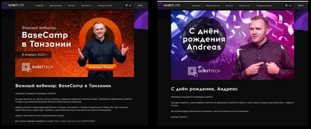 Andreas_Tissen_Qubittech