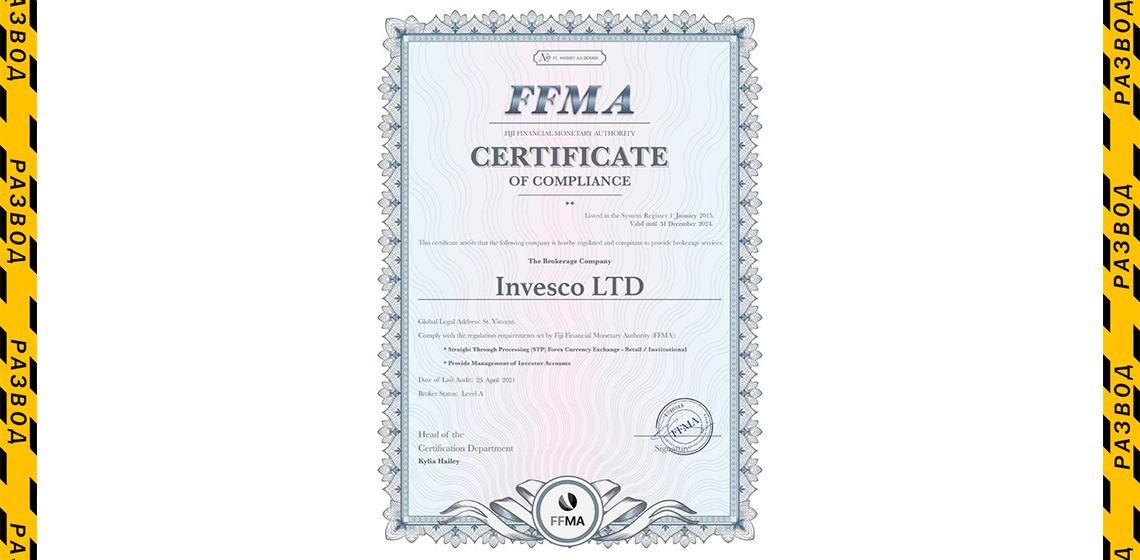 фейковая лицензия INVFX