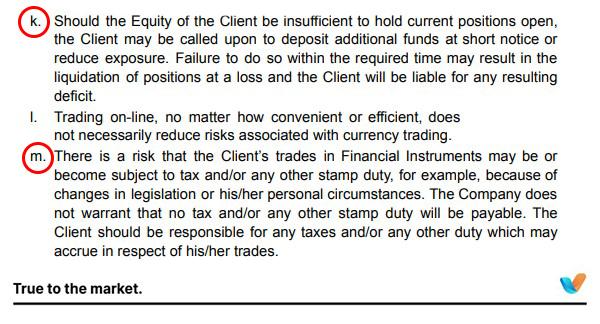 Tixee Клиентское соглашение